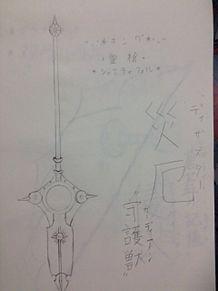 七つの大罪 キング 神器の画像(神器 七つの大罪に関連した画像)
