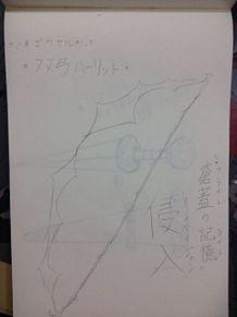 七つの大罪 ゴウセル 神器 プリ画像