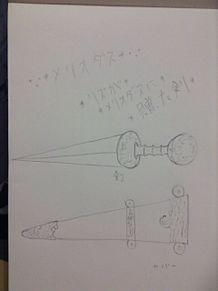 七つの大罪 メリオダス プリ画像