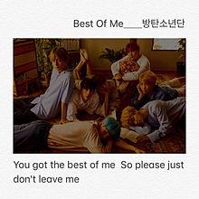 Best Of Me__방탄소년단の画像(meに関連した画像)
