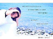 おかえりの画像(感動/涙/切ないに関連した画像)