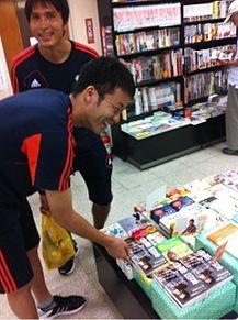 サッカー日本代表 吉田麻也 前田遼一 プリ画像