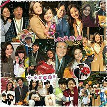 5→9までの画像(紗栄子に関連した画像)
