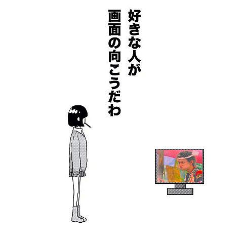 """菅田将輝♡""""の画像(プリ画像)"""
