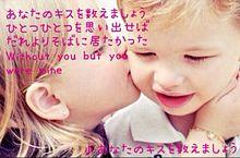しょう ま あなた 数え 歌詞 キス を の あなたのキスを数えましょう 歌詞/小柳ゆき