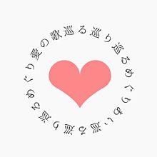 愛の歌 中島美嘉の画像(堀内敬子に関連した画像)