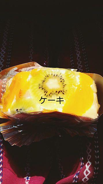 フルーツロールケーキの画像(プリ画像)