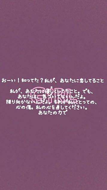 恋愛ポケムの画像(プリ画像)