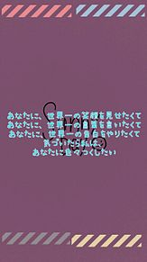 (人´3`*)~♪ プリ画像