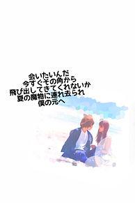 花子さん ver.の画像(プリ画像)
