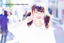 無敵のガールフレンド/大原櫻子の画像(プリ画像)