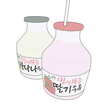 韓国 ジュースの画像(飲み物に関連した画像)
