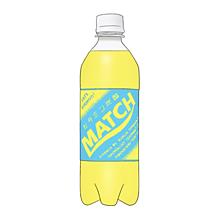 MATCHの画像(飲み物に関連した画像)