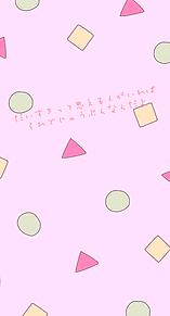 クレヨン 背景の画像1509点 完全無料画像検索のプリ画像 Bygmo
