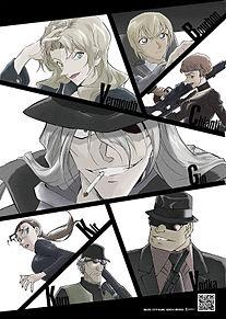 名探偵コナンの画像(名探偵コナン ウォッカに関連した画像)