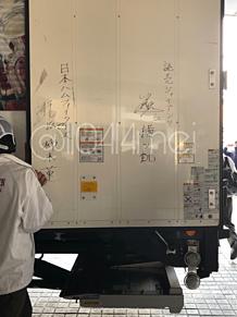 横川凱 柿木蓮の画像(日本ハムファイターズに関連した画像)