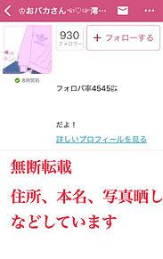 no titleの画像(お菓子のイラストに関連した画像)