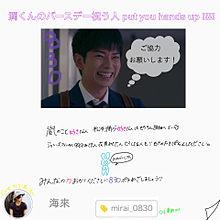 詳細へゴーッ♡♡♡の画像(プリ画像)