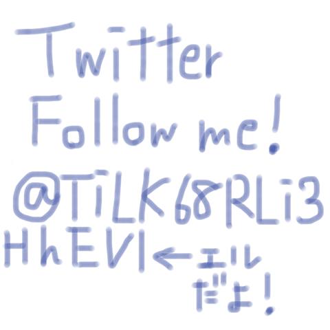 follow meの画像(プリ画像)