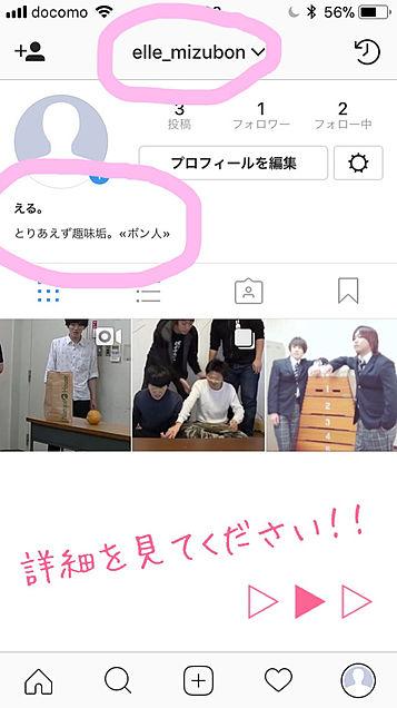 Instagramはじめました!!の画像(プリ画像)
