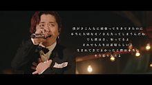 SEKAI NO OWARI MAGICの画像(深瀬慧に関連した画像)