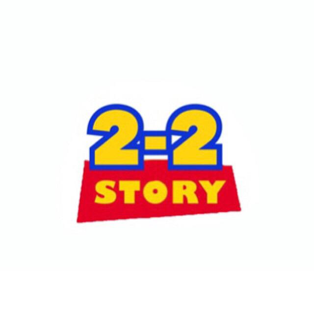 2年2組 トイストーリーの画像3点...