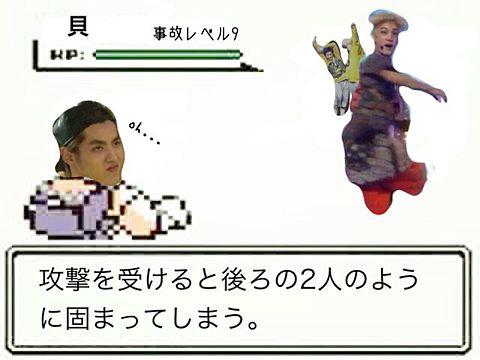 exo 事故画の画像(プリ画像)