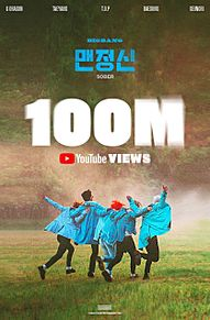 BIGBANG   SOBER♥100M♥の画像(100mに関連した画像)