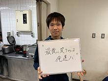 保存はいいねの画像(箱根駅伝に関連した画像)