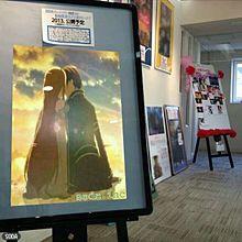 ソードアート・オンラインの画像(松岡禎丞に関連した画像)