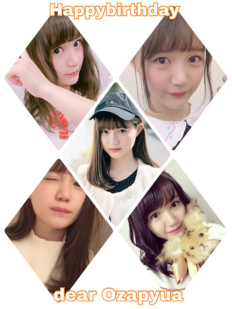 Happybirthday dear おざぴゅあ✨の画像(プリ画像)