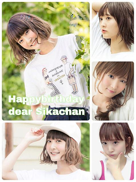 Happybirthday dear しかちゃん✨の画像(プリ画像)