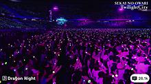 SEKAI NO OWARI 「twilight city」の画像(twilight_cityに関連した画像)