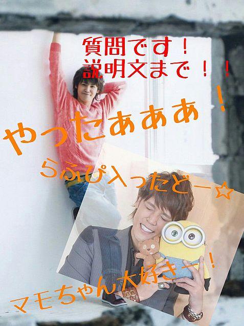 ((┏(^ω^┗)ホイサホイサ♪(┓^ω^)┛))ヨイサヨイサ♪の画像(プリ画像)