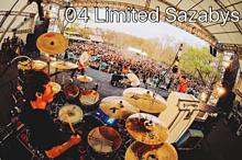 04 Limited Sazabysの画像(#フォーリミに関連した画像)