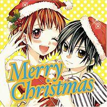 Merry Christmasの画像(Christmasに関連した画像)