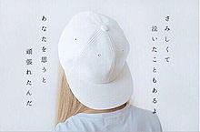 #miwaの画像(シンプル/おしゃれ/オシャレに関連した画像)