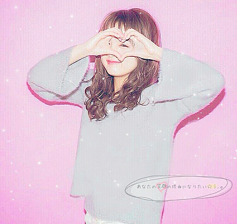恋愛 ポエム ピンク かわいい 名言 きらきらの画像(プリ画像)