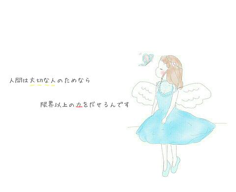 恋愛 ポエム 歌詞画 シンプル の画像(プリ画像)
