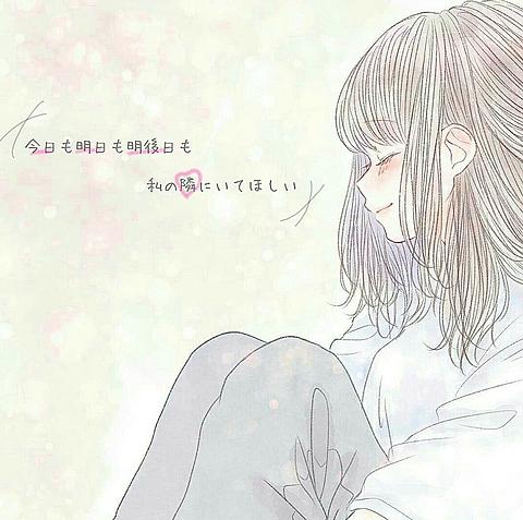 恋愛 ポエム 0号室の画像(プリ画像)