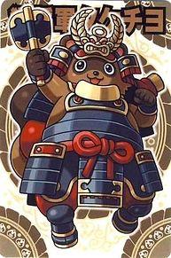 狸将軍タケチヨの画像(プリ画像)
