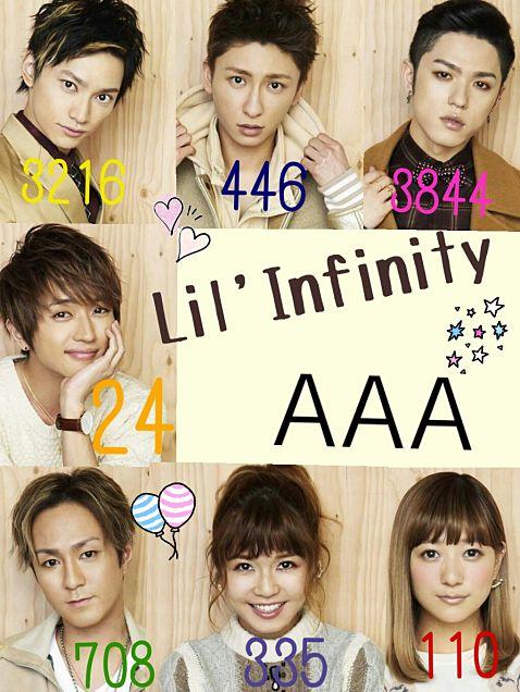 AAA Lil'Infinityの画像 プリ画像