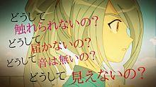 Royz / 緋岸花の画像(カコズマに関連した画像)