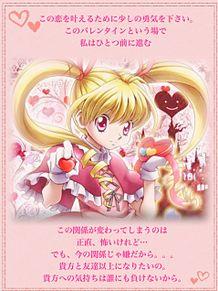 .:*:.Valentine*:.*.の画像(ビスケットクルーガーに関連した画像)