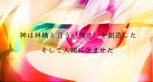 強さは創造されたの画像(東京喰種√Aに関連した画像)
