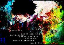 request,Nakaji様への画像(東京喰種√Aに関連した画像)