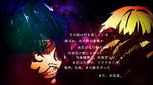 request,ハル様への画像(東京喰種√Aに関連した画像)