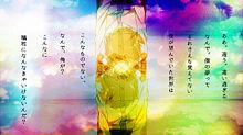 Nakaji様へ¿?の画像(東京喰種√aに関連した画像)