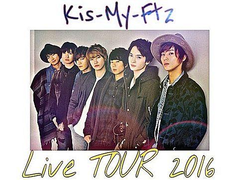 Kis-My-Ft2LiveTOUR2016の画像(プリ画像)