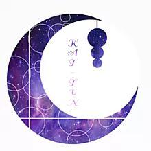 KAT-TUNでオリジナルロゴを作ってみた♡´・ᴗ・`♡の画像(KAT-TUNに関連した画像)